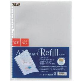 【テージー】A3スマートリフィール 30穴 1袋(5枚) ファイル