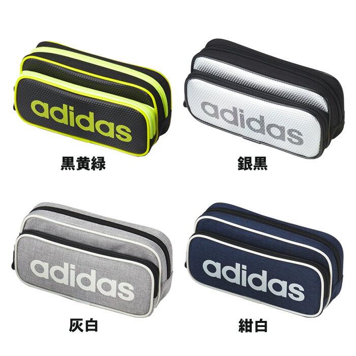 【三菱鉛筆】アディダス ソフトペンケース ダブルポケット 筆箱 筆入れ PT-1500AI03