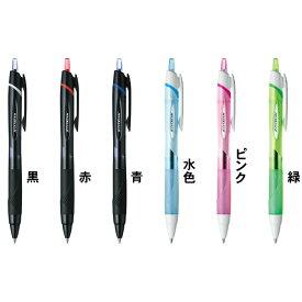 【三菱鉛筆】ジェットストリームスタンダード 0.7mm ボールペン SXN-150-07