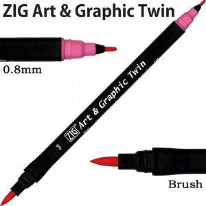 【呉竹】ZIG ART&GRAPHIC TWIN 1 TUT-80 ジグ アート&グラフィック ツイン マーカー デザイン カードメイキング【くれ竹】