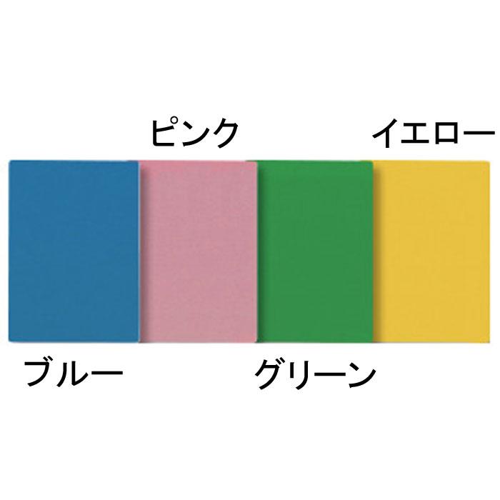 【共栄プラスチック】下敷き A4判 4色 下じき
