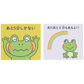 【tobiraco】かえるカード 知育