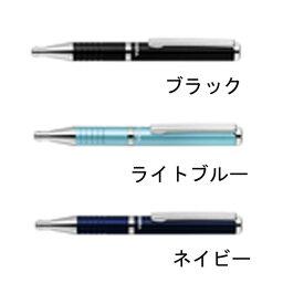【ゼブラ】スライド式油性ボールペン 手帳用ペン