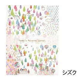 【学研ステイフル】トゥデイズパックレター シズク モリ レターセット 封筒 便せん