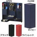 ライフスタイルツール ボックスタイプ Mサイズ 全3色 LST-B02 収納ボックス【ナカバヤシ】 【父の日】 フレッシャーズ特集