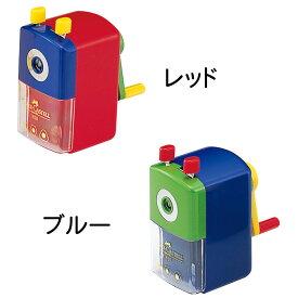 【シャチハタ】ファーバーカステル はじめての鉛筆削り 手動えんぴつけずり op618-369