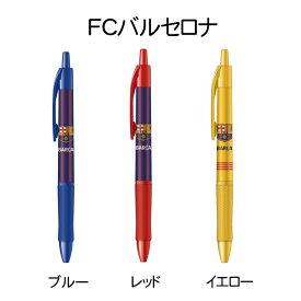 【PILOT】アクロボール Tシリーズ 油性ボールペン FOOTBALL STATIONERY 2020 サッカー 数量限定