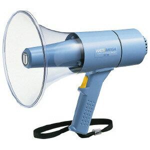 [ユニペックス] 携帯用拡声器(ハンド型)us8-612-8281532P17Sep16