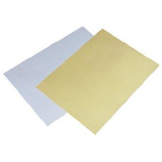 纸镜子炒 1 胶囊 (20 张照片) 86031984 10P13Dec15