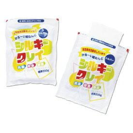 シルキークレイシルバー 200g 【紙粘土】【製作素材】us8-608-1221
