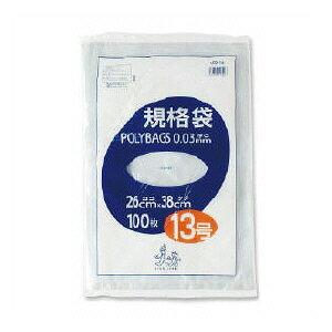 ポリバッグ規格袋 13号 1袋(100枚) 8-608-1479532P17Sep16