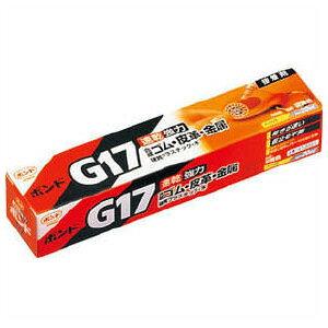 速乾ボンド G17【コニシ】86071101