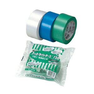 [セキスイ] フィットライトテープ(50mm×50m)86071458