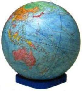 【ウチダ】【地球儀】 小型地球儀 フリーボール 26cm us8-616-5079