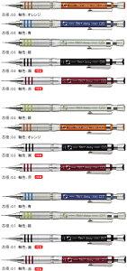 テクトツゥーウェイ 0.7mm 黒 MAB41-BK