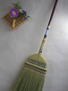 最高級手編み座敷ほうき13玉串形