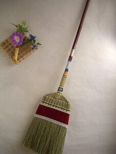 手編み座敷ほうき長柄ベルべット
