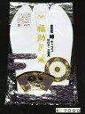 【宝彩館】最高級綿キャラコ 別仕立て正装用 福助足袋 ふっくら型 さらし 4枚こはぜ 7000