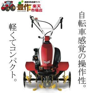 ヤンマー ミニ耕うん機 車軸作業タイプ 標準仕様 YK300QT 耕運機 エンジン耕うん機 エンジン式耕運機 耕す 家庭菜園 家庭用