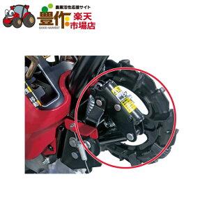 ヤンマー YK-FPシリーズ(ミニ耕うん機) アタッチメント取付部品 はねあげヒッチTB・FP 7A2320-90001-1