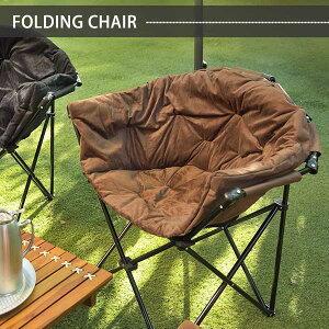 ワンクラス上のアウトドア 折りたたみ椅子 / アウトドアチェア 軽量 コンパクト キャンプ椅子 肘付き おしゃれ 安い 屋外 スエード風 ガーデンチェア アイアン 大きい 折り畳みチェアー