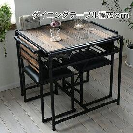楽天市場ダイニングテーブル 2人用 安いの通販