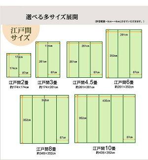 洗えるPPカーペット『雲海ヒバ』江戸間6畳(約261×352cm)青森ヒバ加工