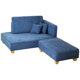 ソファーの上で極楽生活♪ 片肘ソファ 【送料無料】 オットマン付き 片肘 カウチソファ コンパクト 2人掛け ソファーベッド 寝椅子 モダン 安い おしゃれ 一人暮らし 激安 格安
