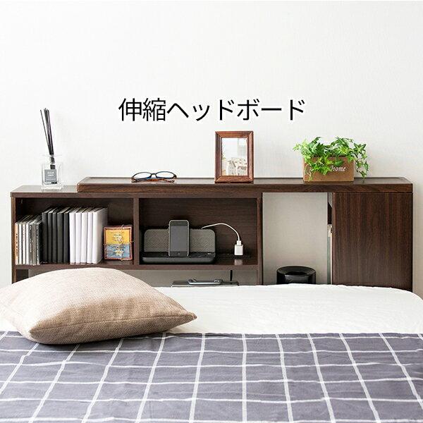 ベッド周りがすっきり片付く♪ ベッド用 ヘッドボード 後付け 【送料無料】 伸縮 ヘッドボードのみ 後付 おしゃれ 木製 シングル ダブル セミダブル 収納 コンセント付き 本棚 激安 安い