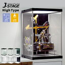 ハイタイプ登場 UVカット コレクションケース J-STAGE HIGH LED基本タイプ 【送料無料】 LED アクリルケース LED付き …