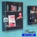 壁掛け コレクションケース MAGRYL (深型タイプ) 【送料無料】 壁掛け アクリルケース UVカット フィギュアケース デ…