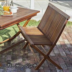 本格派 天然木製 折りたたみ ガーデンベンチ 背もたれつき 【送料無料】 折りたたみチェア 2人掛け フォールディングチェア チーク材 庭 おしゃれ ガーデンチェアー 木製 折りたたみ椅子 ア