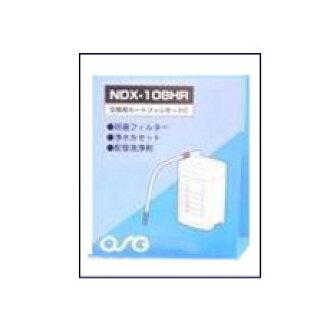 供OSG koporeshonomuko MF-K墨盒安排(女士新鲜NDX-108HR,mizuderishie用)净水器更换使用
