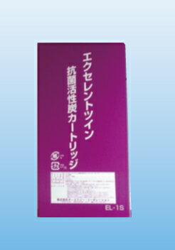 OSGコーポレーション 交換用カートリッジ EL-1S 【エクセレントツイン】 浄水器 取替用
