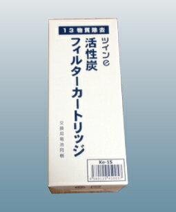 OSGコーポレーション 交換用カートリッジ Ke-1S(Ke-1後継品) 【ツインe】 浄水器 取替用