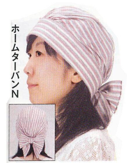 【送料無料】アボネット HOMEターバンN no.2029 特殊衣料 (頭部保護 介護用品 ヘッドガード 保護帽 ヘルメット)【代金引換不可】
