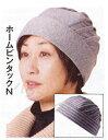 【送料無料】アボネット HOMEピンタックN no.2028 特殊衣料 (頭部保護 介護用品 ヘッドガード 保護帽 ヘルメット)【代金引換不可】