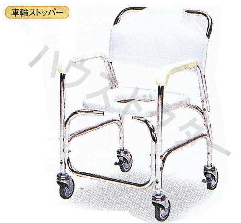【送料無料】TY535 アルミ製シャワーチェアー E (スチール製キャスター) 日進医療器【代金引換不可】