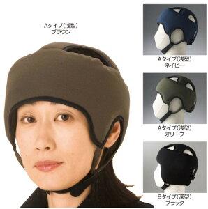 アボネットガード Aタイプ スタンダードN(浅型) M 2072 特殊衣料 ]頭部保護 介護用品 ヘッドガード 保護帽 ヘルメット a-w]※代金引換不可※北海道、沖縄、離島への配送不可
