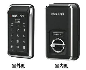 ZEUS-LOCK [防犯 セキュリティー 後付 暗証番号 オートロック 電子錠 電気錠 玄関 ドア 補助 デジタルロック 引き戸 ピッキング対策]