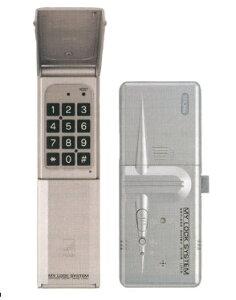セキュラ VE-10 マイロック リモコン1個 [暗証番号 オートロック 電子錠 電気錠 補助錠 玄関 ドア 無線 後付 防犯 セキュリティー ピッキング対策 デジタルロック]
