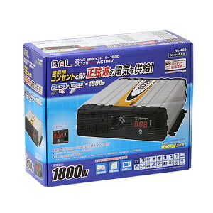 DC/AC正弦波インバーター1800W BAL[大橋産業 カー用品 車用 車載 コンセント]