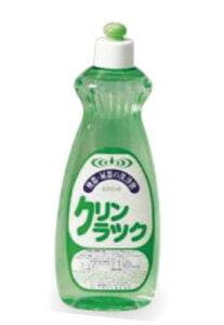 【セット販売】尿器洗浄剤クリンラック 600ml×3個セット フォーライフ [衛生 尿瓶 便器 a-w]※代金引換不可※北海道、沖縄、離島への配送不可