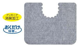 床汚れ防止マット(3枚組) グレー KJ-06 サンコー [介護 用品 トイレ マット a-w]※代金引換不可※北海道、沖縄、離島への配送不可