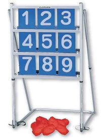 【個人宅への配送不可】ストライクボードセット NH9101 羽立工業 [介護 レクリエイション リハビリ ゲーム]【代金引換不可】