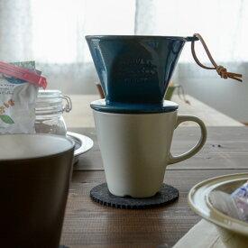 amabro アマブロ コーヒードリッパー NEW STANDARD REGULAR DRIPPER 5カラー【ドリッパー コーヒー カフェ コーヒー器具 陶器 磁器 調理器具 ギフト COFFEE ドリッパー】