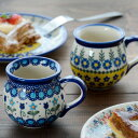 ポーリッシュポタリー ポーリッシュマグ(小)200ml [V337]【ポーランド食器 マグカップ 陶器 polish pottery 洋食器 …