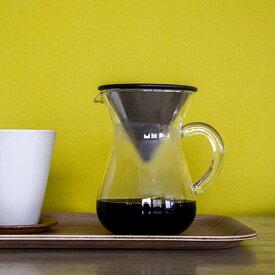 KINTO コーヒーカラフェセット300mlステンレス 27620【キントー COFEE カフェ ドリッパー サーバー 食器 コーヒー器具】
