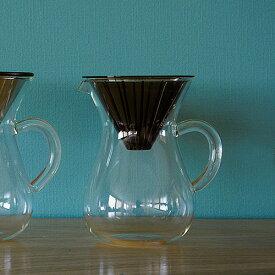 KINTO コーヒーカラフェセット300mlプラスチック 27643【キントー COFEE カフェ ドリッパー サーバー 食器 コーヒー器具】