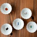 KUTANI SEAL クタニシール 菊小鉢 8種類